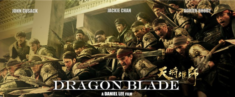 dragonblade-1
