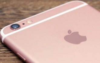 Iphone 6S Nasıl Olacak?