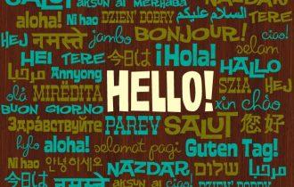 Merhaba !!!